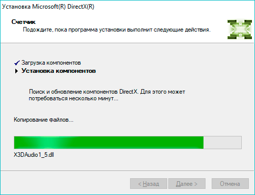 Загрузка и установка компонентов DirectX в Windows 10